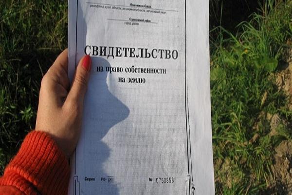 документация на участок