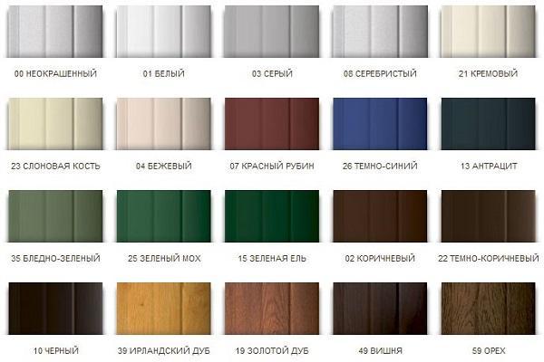 различные цвета