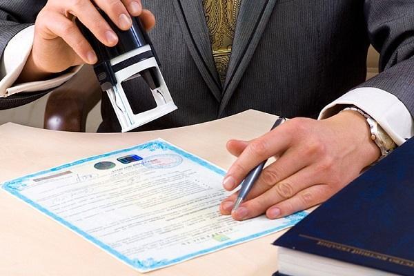 печать на сертификате